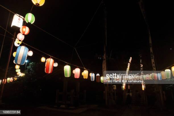 Mikoshi festival in Kamakura in Japan in the night