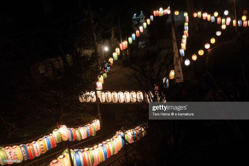 Mikoshi festival in Kamakura in Japan in the night : Stock-Foto