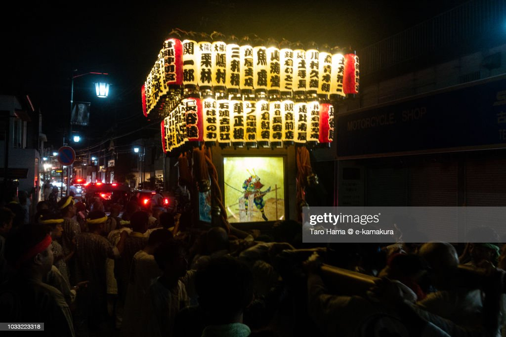 Mikoshi festival in Kamakura in Japan in the night : Stock Photo