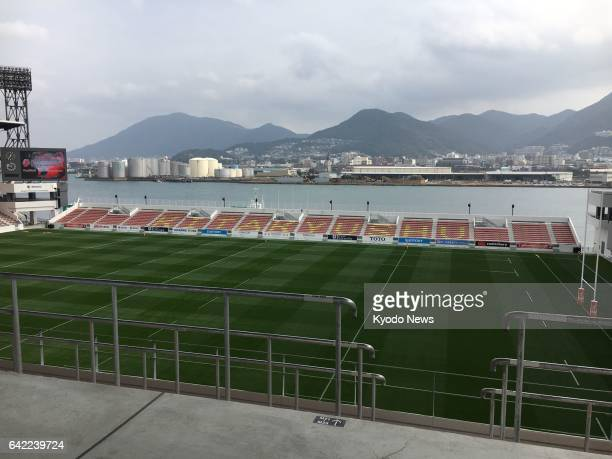 Mikuni World Stadium in Kitakyushu Japan seen in this photo taken Feb 17 will host a match between the Sunwolves and the Top League AllStars the...