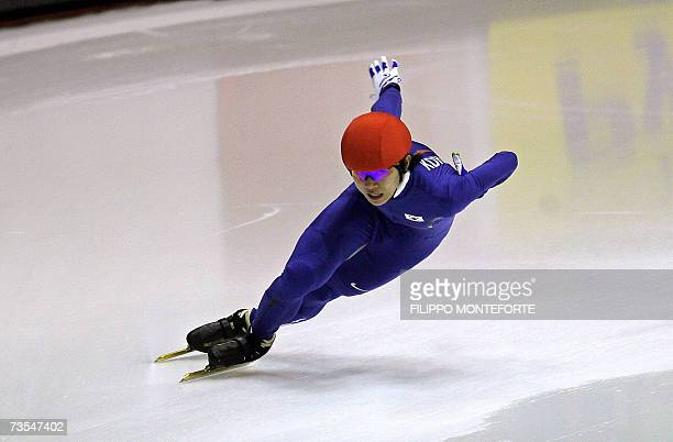 Korea's HyunSoo Ahn races during men's 3000 M superfinal of the World Short Track Speed Skating Championship 2007 in Milan 11 March 2007 Ahn was...