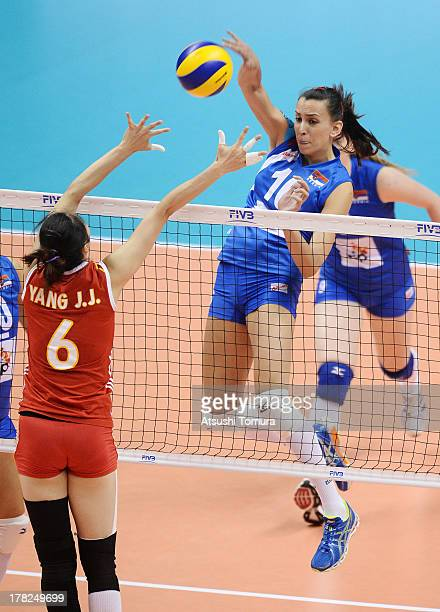 Milena Rasic of Serbia in action during day one of the FIVB World Grand Prix Sapporo 2013 match between Serbia and China at Hokkaido Prefectural...