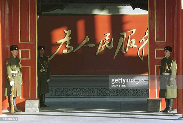 Military Guards Stand Outside China's Senior Leadership Residence Compound Zhongnanhai In Beijing Friday February 21 1997 Deng China's Paramount...