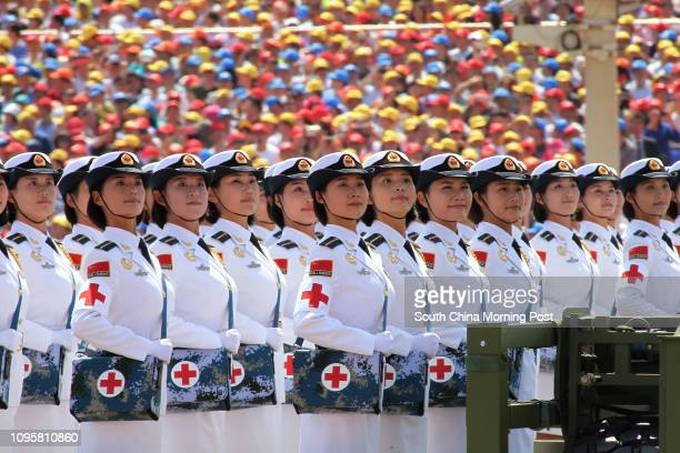 Military medical soldiers are pictured at the military parade for the Commemorations of the 70th Anniversary of the Victory of the Chinese People's...
