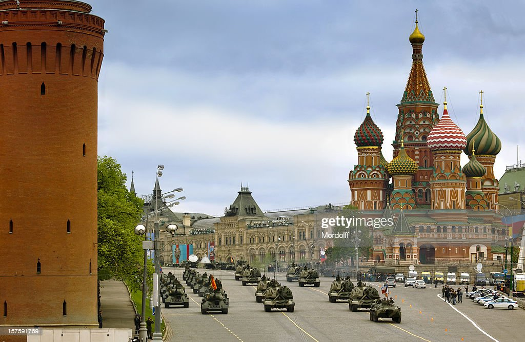 Military parade in Moscow, Russia : Stock Photo