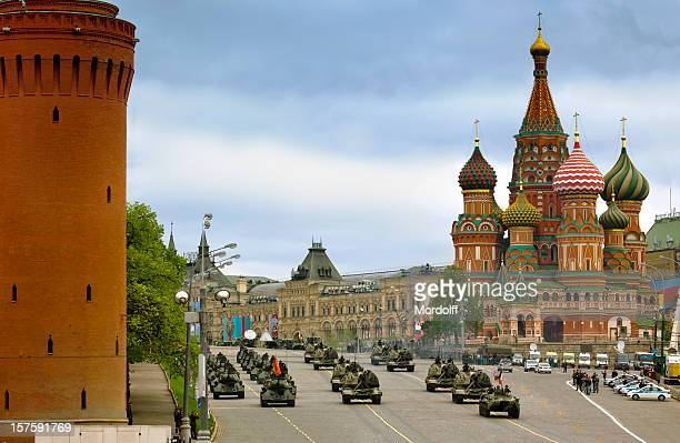 Military parade in Moscow, Russia