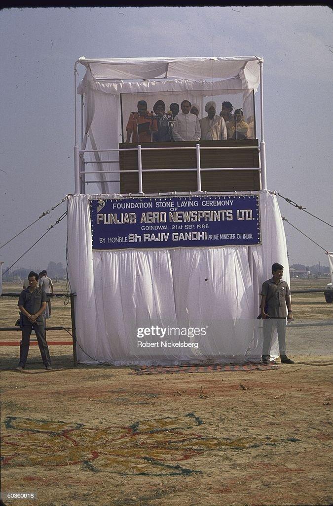 Rajiv Gandhi : News Photo
