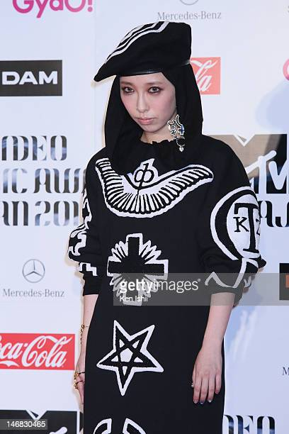 Miliyah Kato poses for photographs on the red carpet of the MTV Video Music Awards Japan 2012 at Makuhari Messe on June 23 2012 in Chiba Japan