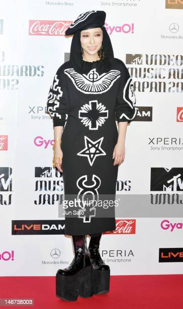 Miliyah Kato walks on the red carpet of the MTV Video Music Awards Japan 2012 at Makuhari Messe on June 23 2012 in Chiba Japan