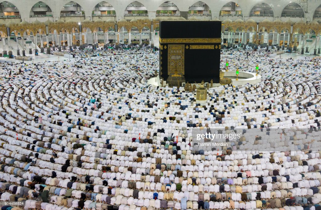Millions of people praying in Holy Mosque in Mecca : Stock Photo