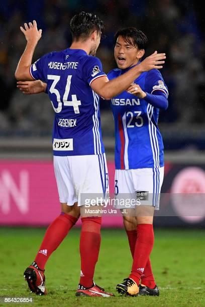 Milos Degenek and Takumi Shimohira of Yokohama FMarinos celebrate their 32 victory after the JLeague J1 match between Yokohama FMarinos and Kashima...