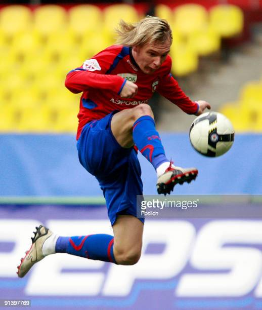 Milos Krasic of PFC CSKA Moscow in action during the Russian Football League Championship match between PFC CSKA Moscow and FC Kuban Krasnodar at the...