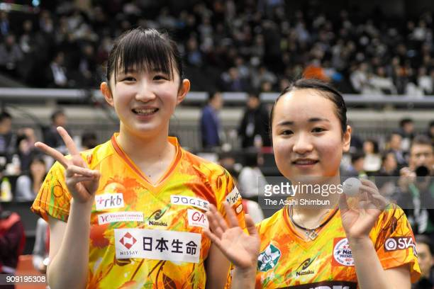 Mima Ito and Hina Hayata celebrate winning the Women's Doubles final against Yuka Umemura and Maki Shiomi during day six of the All Japan Table...
