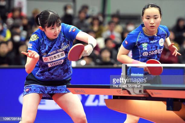 Mima Ito and Hina Hayata compete in the Women's Doubles semi final against Ayami Narumoto and Ayano I on day six of the All Japan Table Tennis...