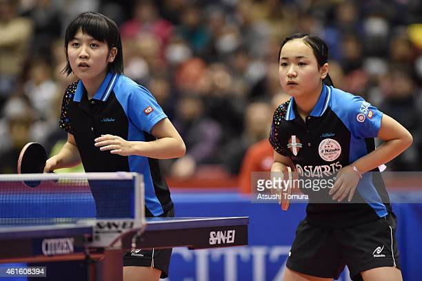 Mima Ito and Miu Hirano of Japan prepares in the Women's Doubles during the on day five of All Japan Table Tennis Championships 2015 at Tokyo...