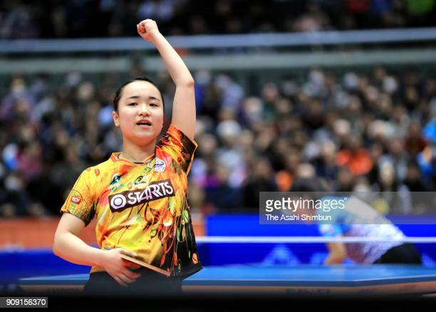 Mima Ito celebrates a point in the Women's Singles final against Miu Hirano during day seven of the All Japan Table Tennis Championships at the Tokyo...