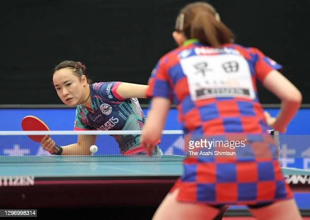 Mima Ito competes in the Women's Singles semi final against Hina Hayata during day seven of the Emperor's & Empress's Cup All Japan Table Tennis...