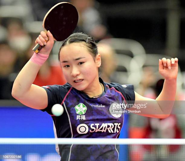 Mima Ito competes in the Women's Singles semi final against Hina Hayata on day seven of the All Japan Table Tennis Championships at Maruzen Intec...