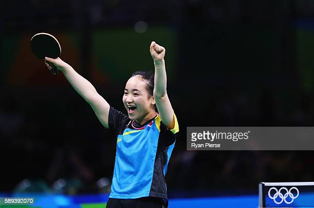 Mima Ito of Japan celebrates against Austria during the Table Tennis Women's Team Round Quarter Final between Japan and Austria during Day 8 of the...