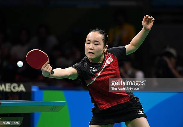 Mima Ito of Japan competes against Feng Tianwei of Singapore in the Table Tennis Women's Team bronze medal match on Day 11 of the Rio 2016 Olympic...