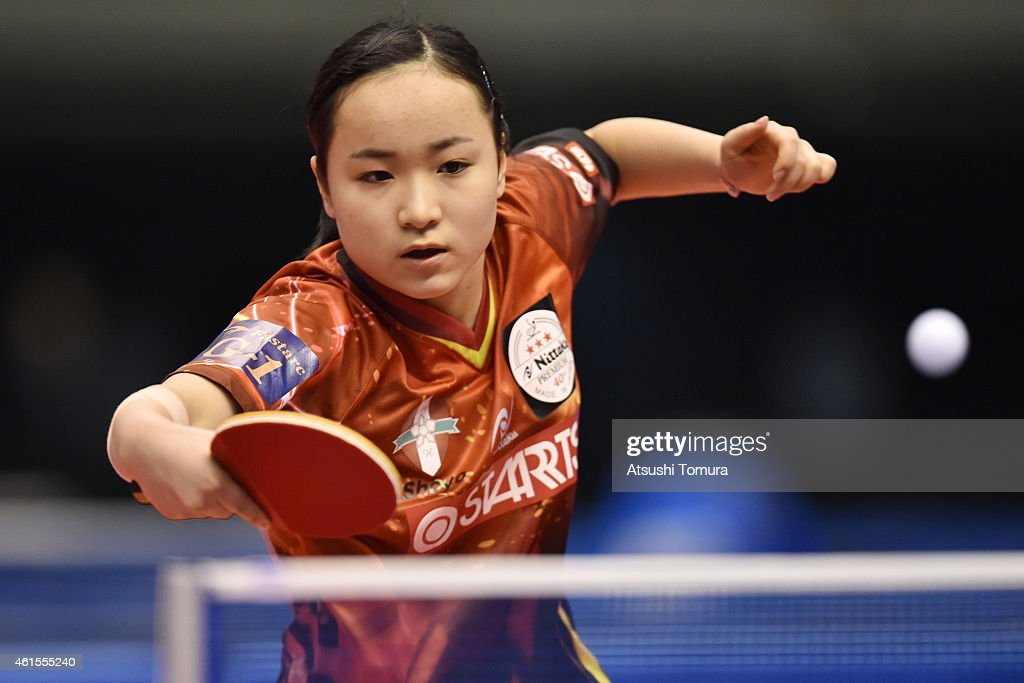 Mima Ito of Japan competes against Miu Hirano of Japan in the Women's Singles semi final during the day four of All Japan Table Tennis Championships 2015 at Tokyo Metropolitan Gymnasium on January 15, 2015 in Tokyo, Japan.