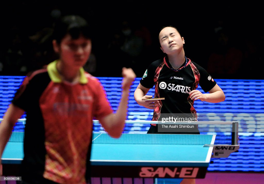 All Japan Table Tennis Championships - Day 7