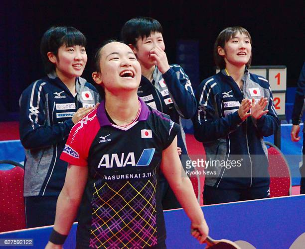 Mima Ito reacts after sealing Japan's 31 win over China in the women's team final at the world junior table tennis championships in Cape Town South...