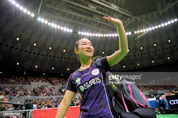 Mima Ito waves after her victory in the Women's Singles semi final against Hina Hayata on day seven of the All Japan Table Tennis Championships at...