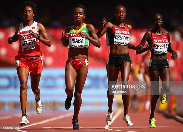 Mimi Belete of Bahrain Genzebe Dibaba of Ethiopia Mercy Cherono of Kenya and Irene Chepet Cheptai of Kenya compete in the Women's 5000 metres heats...
