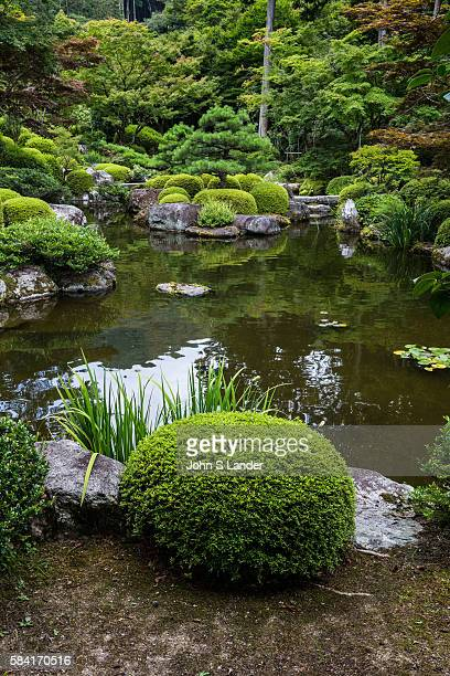Mimuroto-ji Garden in Uji is also known as the flower temple for its large gardens of seasonal flowers. Its most famous garden is a classic...