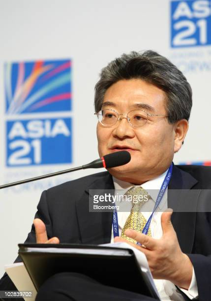 Min Euoo Sung, chairman and chief executive officer of Korea Development Bank Financial Group, speaks at a conference hosted by South Korea's...