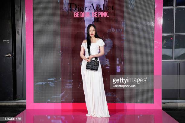 Min Hyo Rin attends Dior Addict Stellar Shine launch at Layers 57 on April 04 2019 in Seoul South Korea