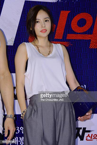 """Min Hyo-Lyn poses for photographs during the movie """"Tazza: The High Rollers 2"""" VIP premiere at Geondae Lotte Cinema on August 25, 2014 in Seoul,..."""