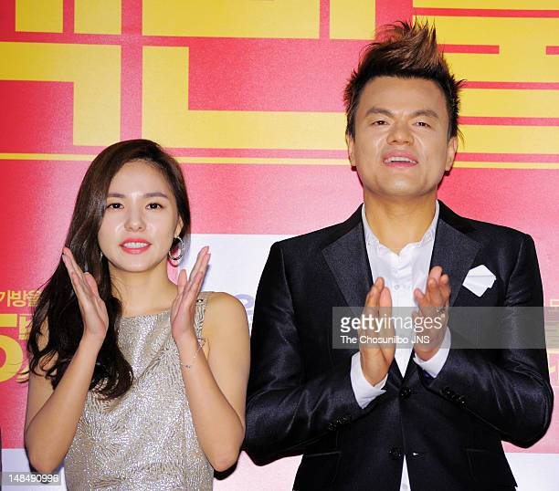 Min Hyo-Rin and Park Jin-Young attend the 'A Millionaire On The Run' VIP screening at Wangsimni CGV on July 11, 2012 in Seoul, South Korea.