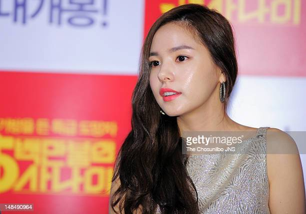 Min Hyo-Rin attends the 'A Millionaire On The Run' VIP screening at Wangsimni CGV on July 11, 2012 in Seoul, South Korea.