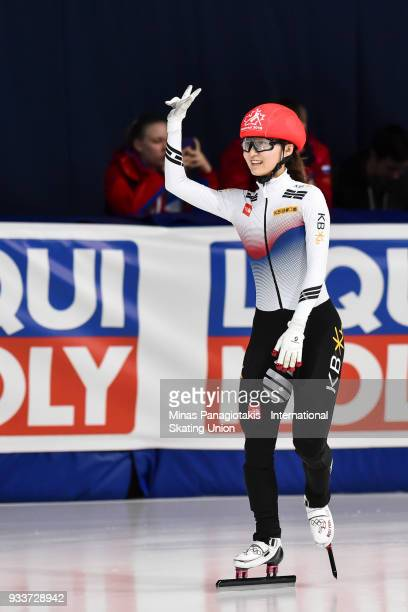 Min Jeong Choi of Korea celebrates after becoming the overall champion in the women's 3000 meter SuperFinal during the World Short Track Speed...