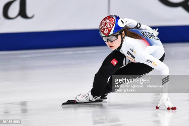 Min Jeong Choi of Korea competes in the women's 1500 meter heats during the World Short Track Speed Skating Championships at Maurice Richard Arena on...