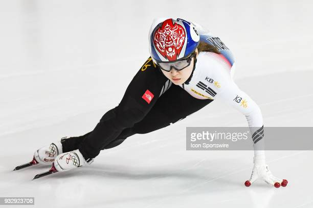 Min Jeong Choi skates during the preliminary 1000m heat at the ISU World Short Track Speed Skating Championships on March 16 at MauriceRichard Arena...