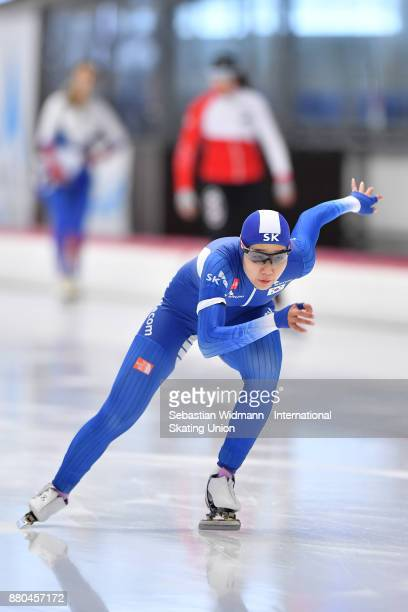 Min Jo Kim of South Korea performs during the Ladies 500 Meter at the ISU Junior World Cup Speed Skating at Max Aicher Arena on November 26 2017 in...