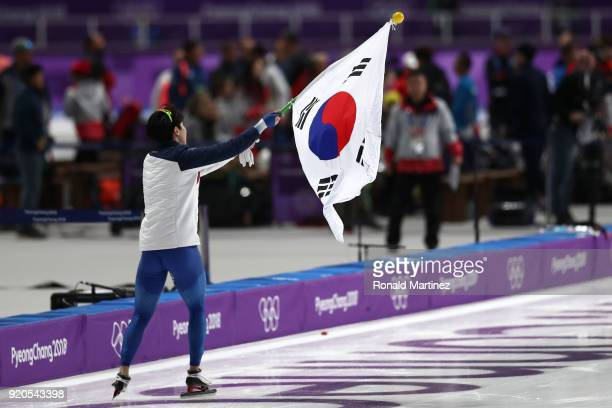 Min Kyu Cha of Korea celebrates after winning the silver medal during the Men's 500m Speed Skating on day 10 of the PyeongChang 2018 Winter Olympic...