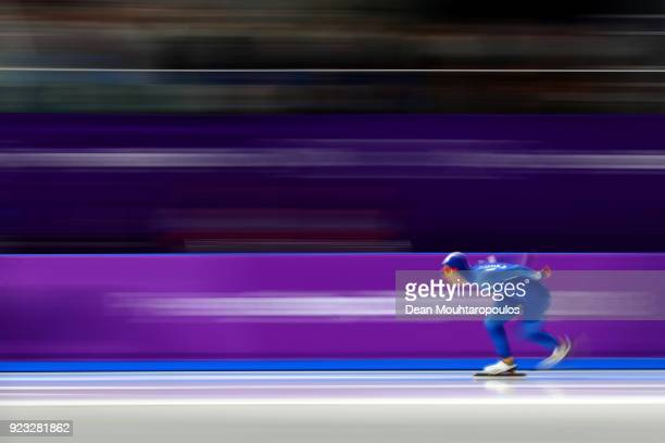 Min Kyu Cha of Korea competes during the Men's 1000m on day 14 of the PyeongChang 2018 Winter Olympic Games at Gangneung Oval on February 23 2018 in...