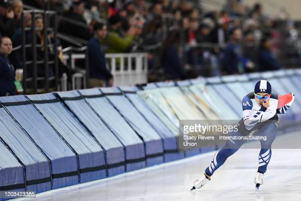 Min Seok Kim of Korea competes in the Draw Mens 1500m during day two of the ISU Four Continents Speed Skating Championships at the Pettit National...