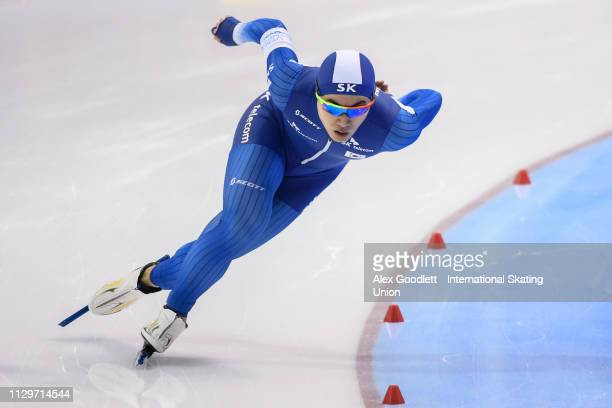 Min Seok Kim of Korea competes in the men's 1500m duing the ISU World Cup Final at the Utah Olympic Oval on March 10 2019 in Salt Lake City Utah...
