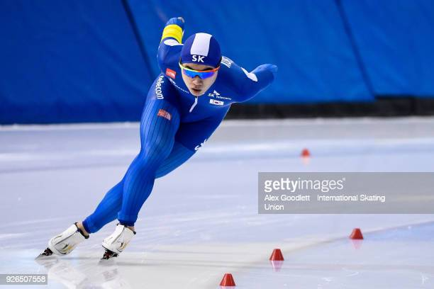 Min Seok Kim of Korea performs in the men's 3000 meter final during the ISU Junior World Cup Speed Skating event at Utah Olympic Oval on March 2 2018...