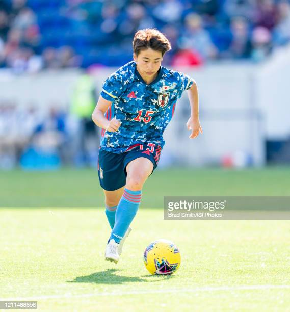 Mina Tanaka of Japan dribbles during a game between England and Japan at Red Bull Arena on March 08, 2020 in Harrison, New Jersey.