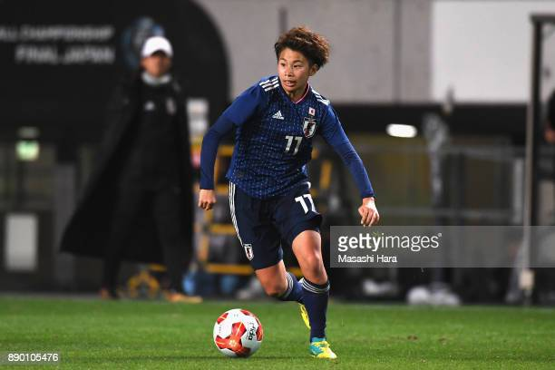 Mina Tanaka of Japan in action during the EAFF E1 Women's Football Championship between Japan and China at Fukuda Denshi Arena on December 11 2017 in...