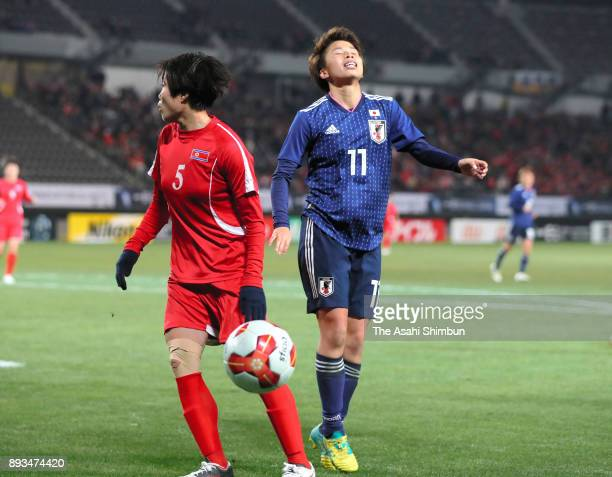 Mina Tanaka of Japan reacts during the EAFF E1 Women's Football Championship between Japan and North Korea at Fukuda Denshi Arena on December 15 2017...