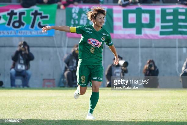 Mina Tanaka of Nippon TV Beleza celebrates scoring her team's first goal during the Empress's Cup JFA 41st Japan Women's Football Championship final...