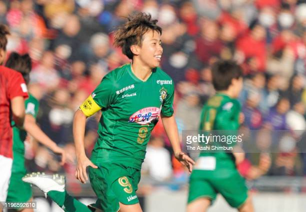Mina Tanaka of Nippon TV Beleza celebrates scoring the opening goal during the Empress's Cup JFA 41st Japan Women's Football Championship final...