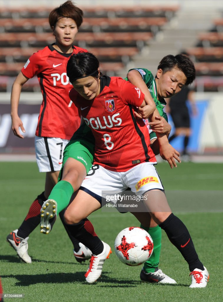 Urawa Red Diamonds Ladies v NTV Beleza - Nadeshiko League : ニュース写真